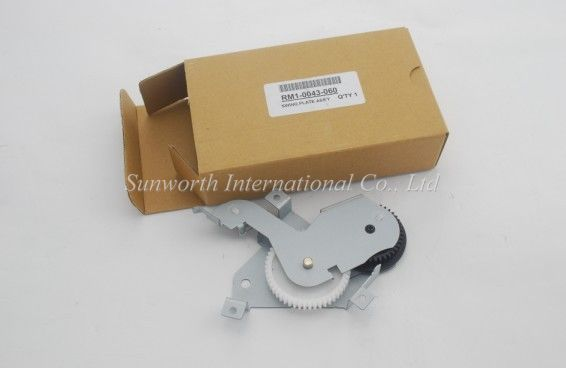 Swing plate Assembly Gear HP4250/4200,RM1-0043